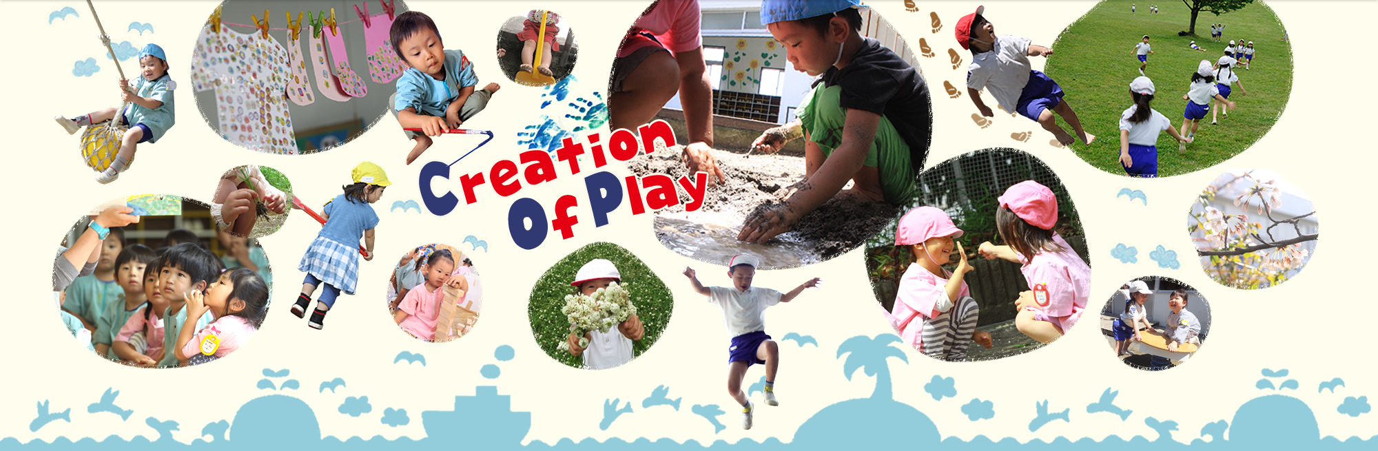 Creation Of Play